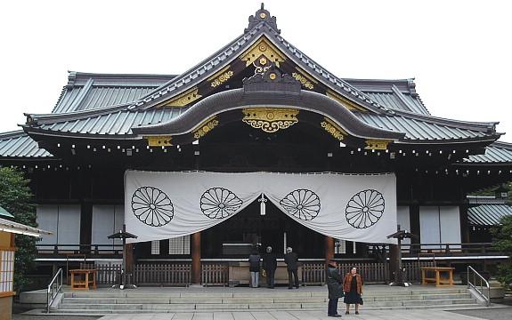 Svatyně Yasukuni, Tokio