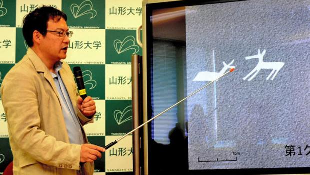 Nově objevené geoglyfy v Nazca