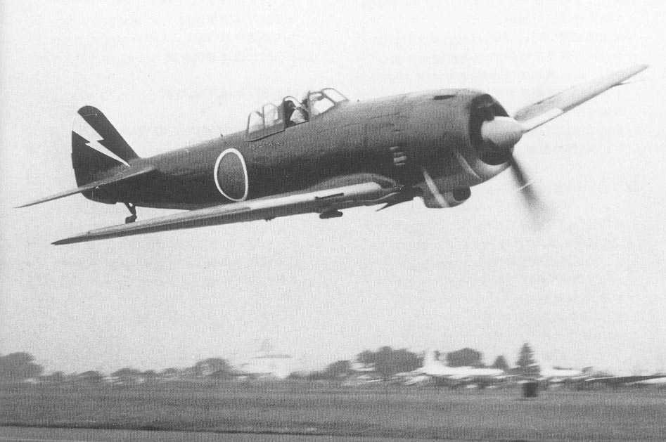 Nakajima Ki-84 Hayate