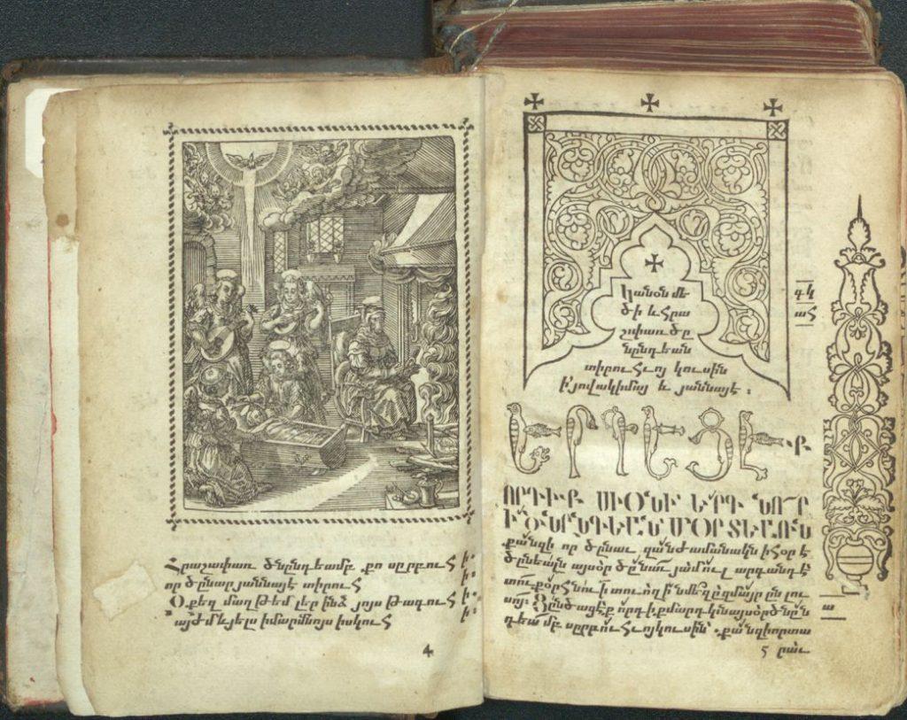 Menologium z roku 1730, Konstantinopole